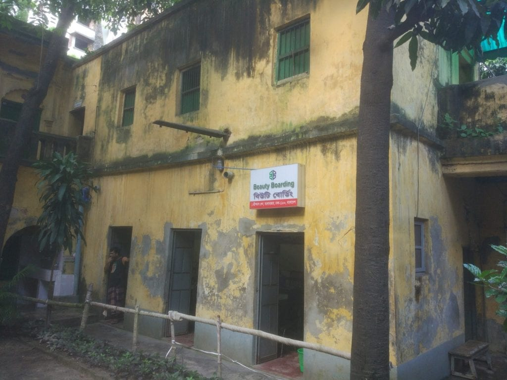 Beauty boarding - a famous old building in Dhaka