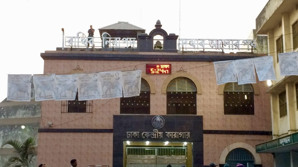 Old central Jail in Dhaka, which is being used by a museum now. Old Dhaka Pictures.
