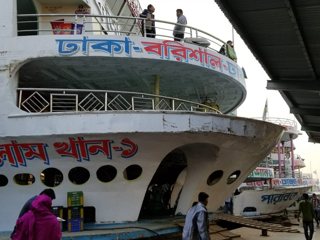 A big water vessel - this one will be going to Barisal - a divisional city in Bangladesh