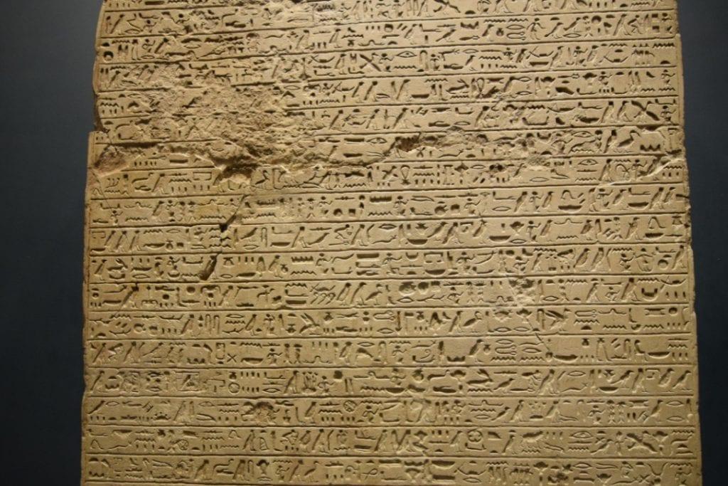 An ancient Hieroglyphics inside Luxor museum.