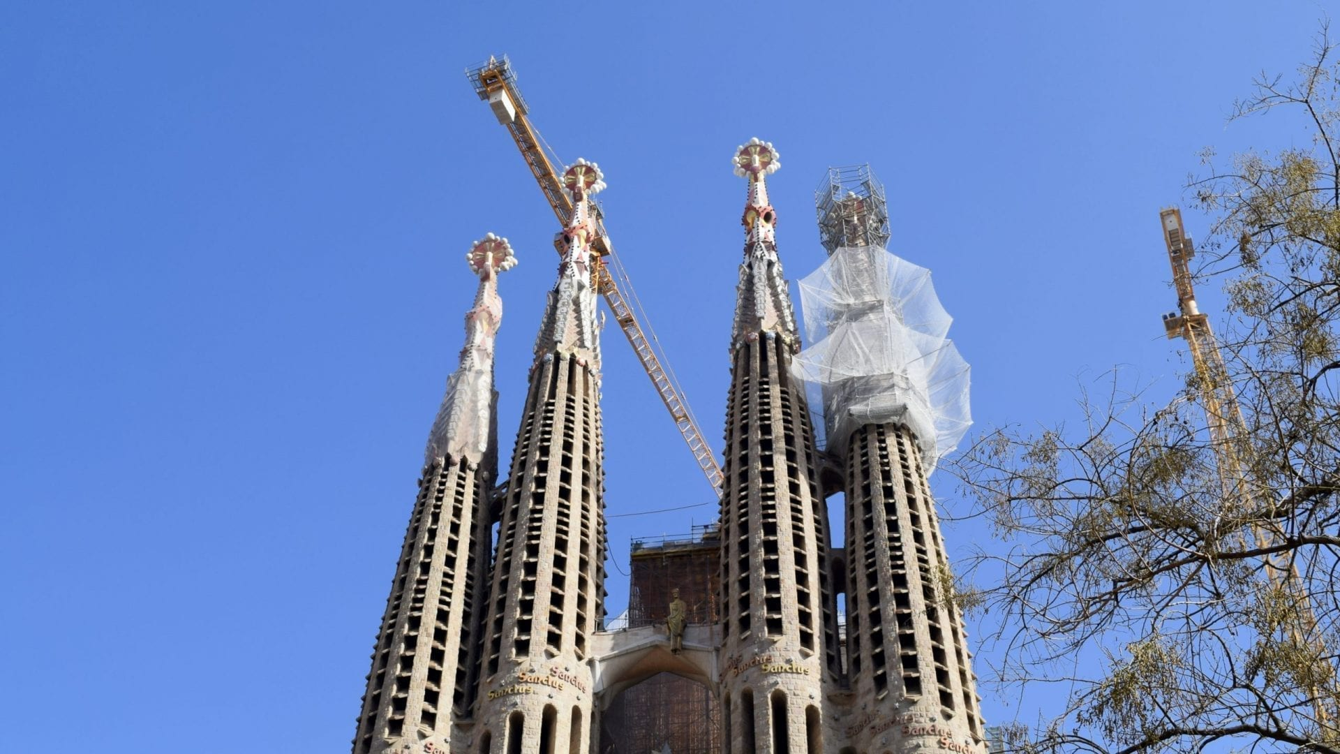 Outside view of Sagrada Familia