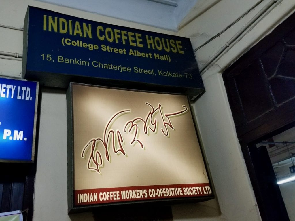 A visit to Kolkata will be incomplete if you do not visit Coffee House.