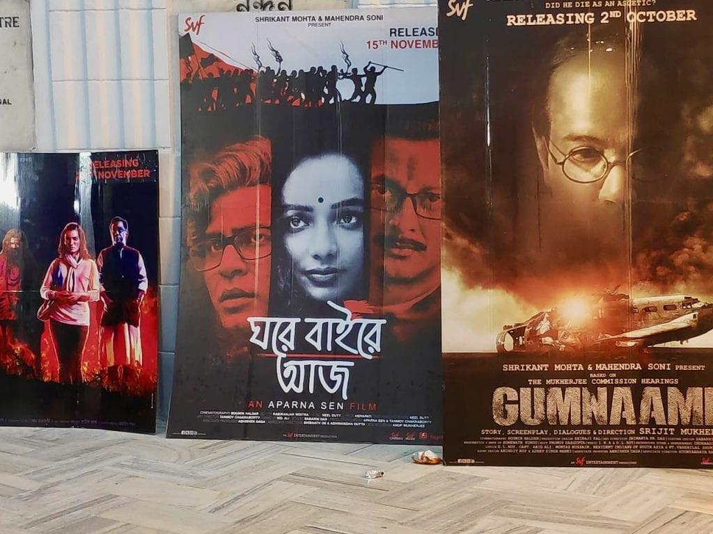 Among the Places to Visit in Kolkata, Nandan theatre should make the cut.