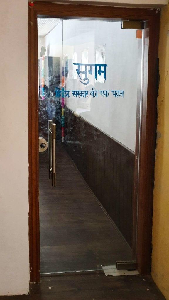 Inner Line Permit office in Kaza