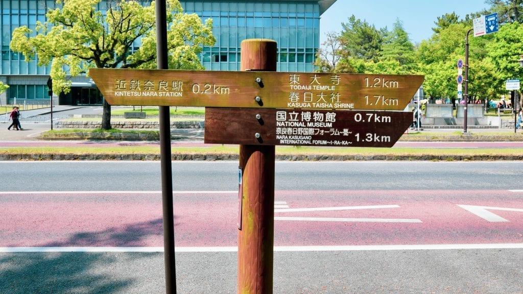Signpost in Japan in both English and Japanese