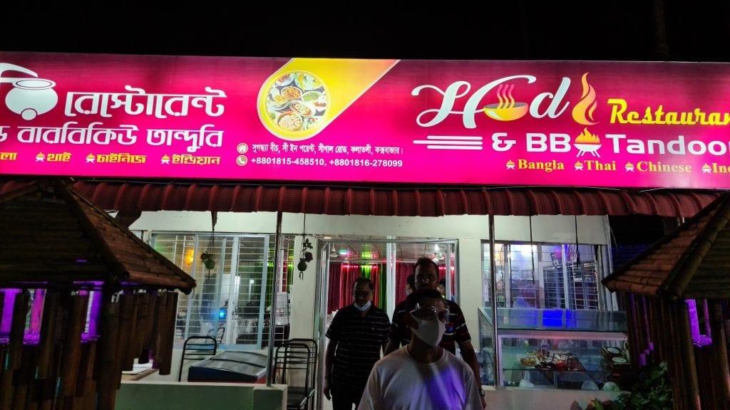 Hadi Restaurant