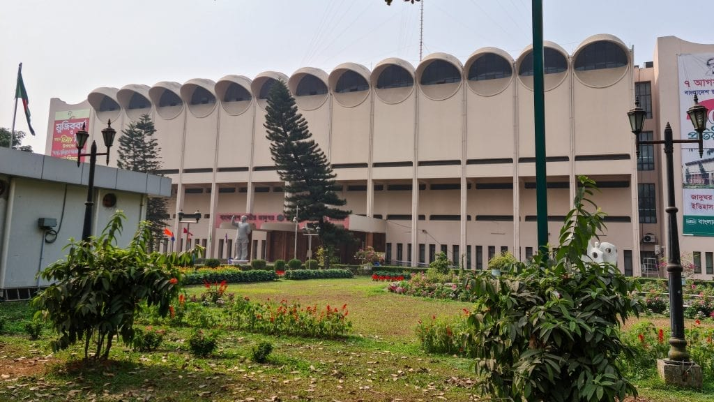Bangladesh National Museum in Shahbag, Dhaka