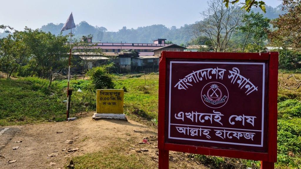 Bijaypur Zero Point in Netrokona