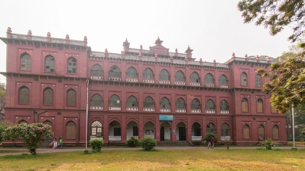 Curzon Hall in Dhaka