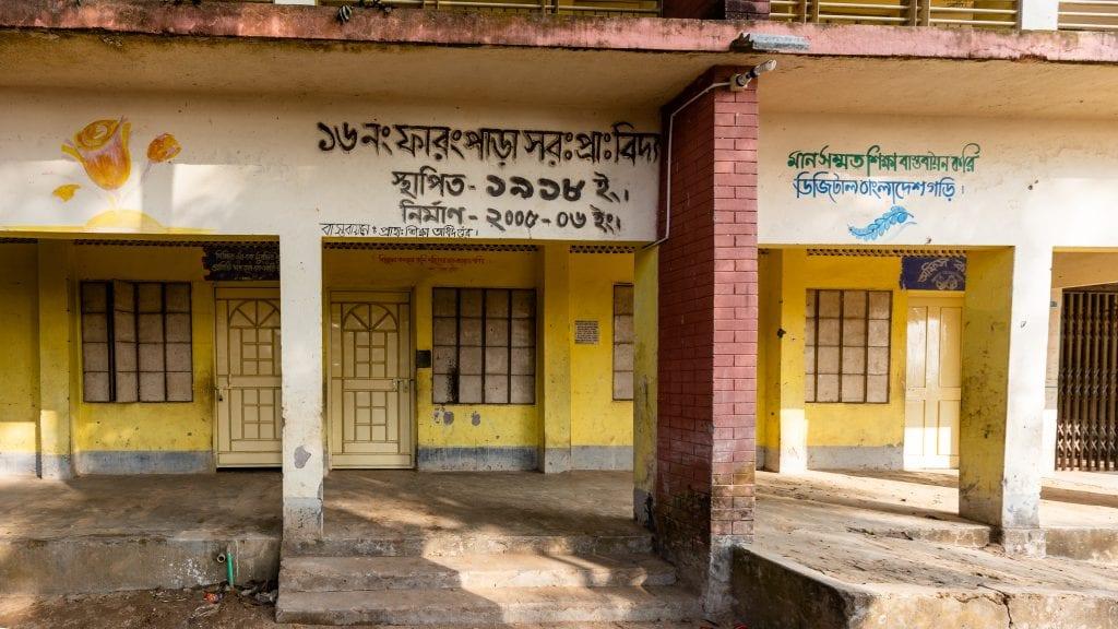 School in Bangladesh