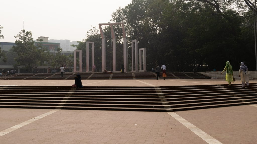 Angle view of Shaheed Minar in Dhaka