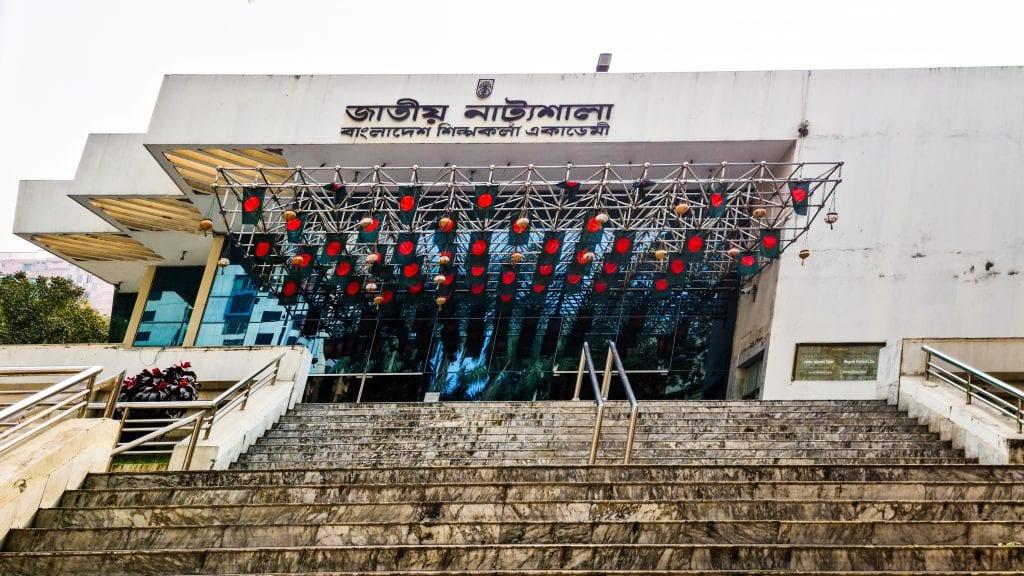 Shilpakala Academy in Dhaka