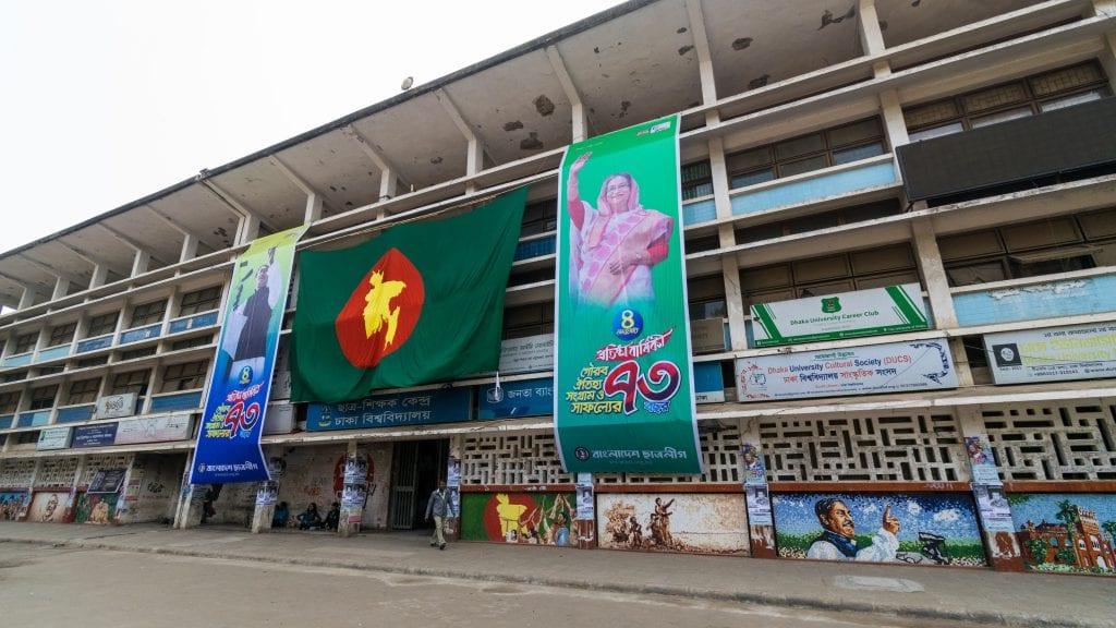 TSC in Dhaka