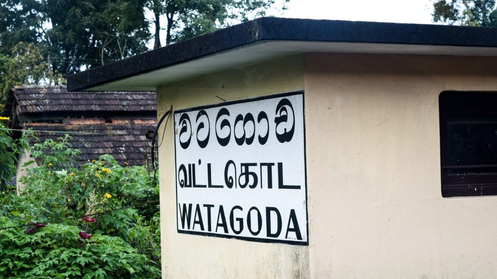 Watagoda Station in Sri Lanka