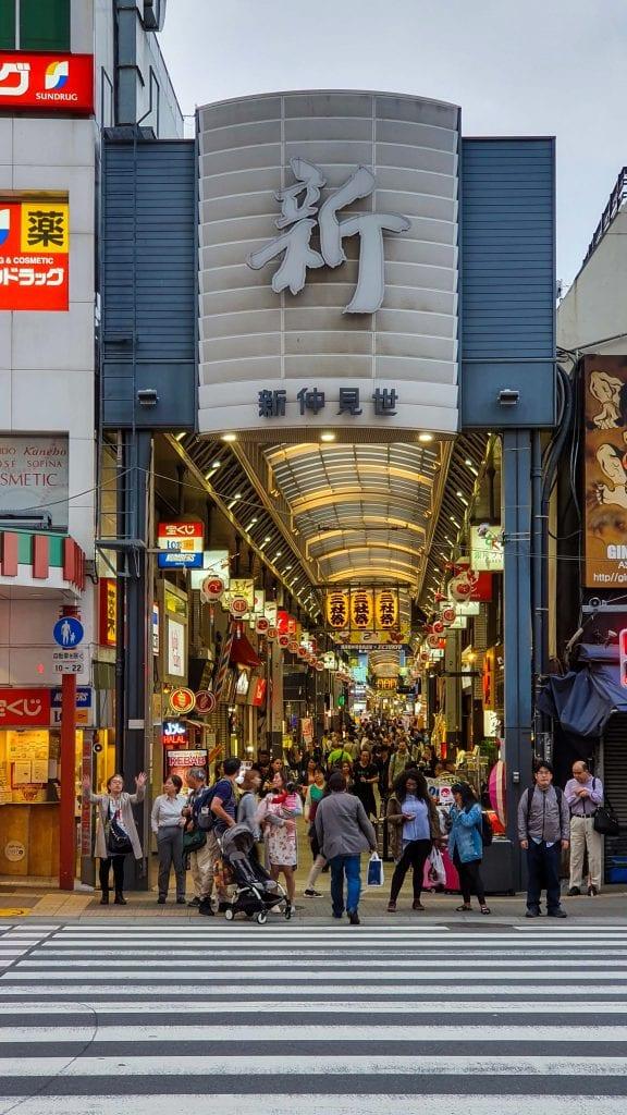 Asakusa in Japan