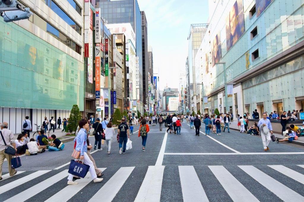 Ginza - 4 Days Tokyo Itinerary