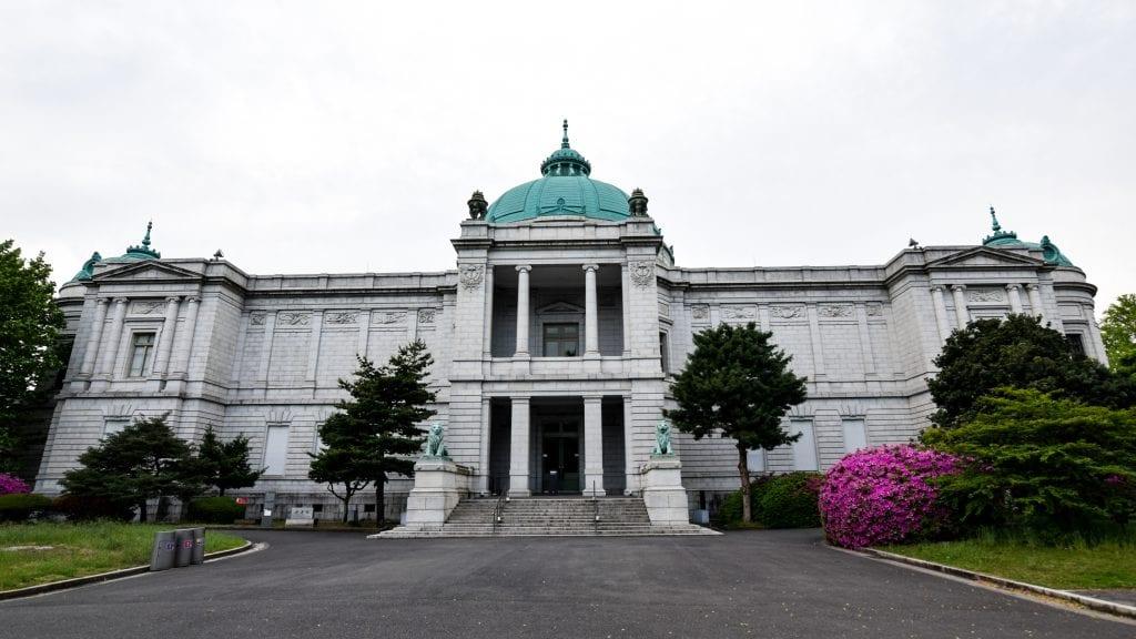 Hyokeikan Museum Building