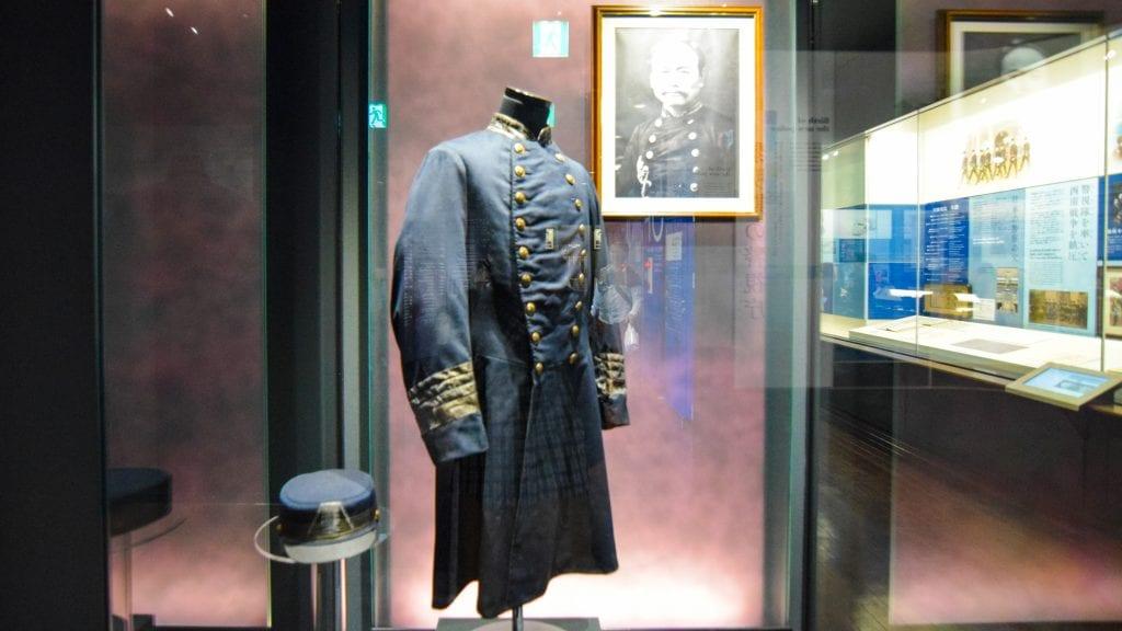 Police Museum in Tokyo Japan