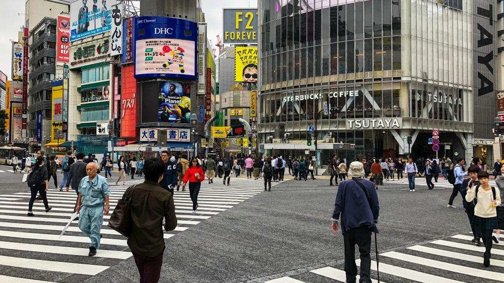 4 Days Tokyo Itinerary