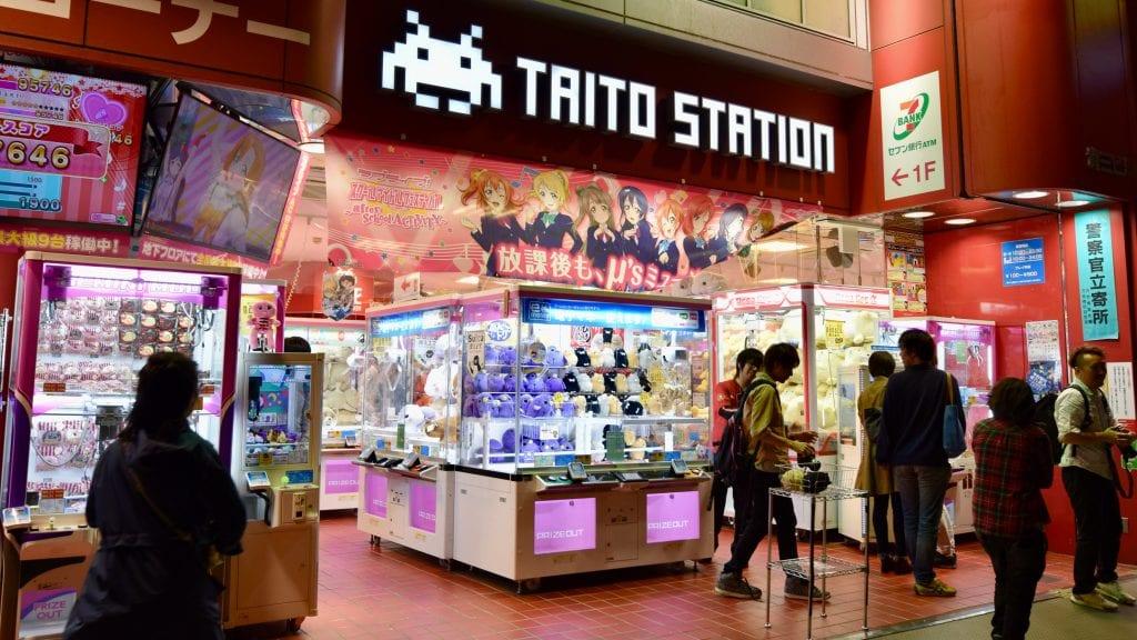 Taito Station Tokyo