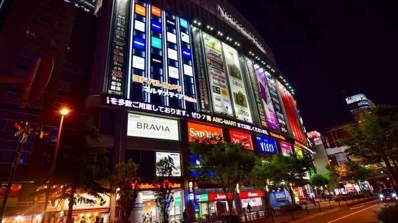 Yodobashi Camera in Tokyo