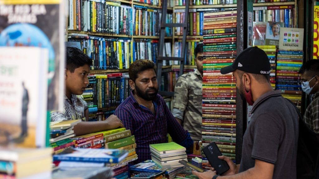 Book Shop in Nilkhet Dhaka - Places to visit in Dhaka
