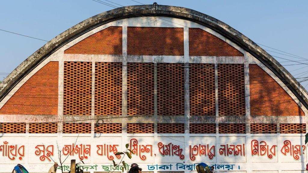 Half Moon Structure of TSC Dhaka