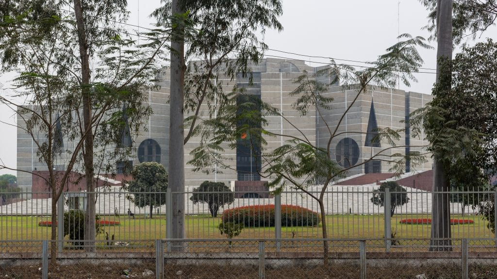 Back Side of the National Parliament of Bangladesh